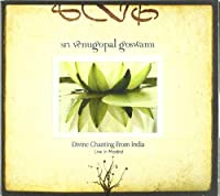 Divine Chanting From India