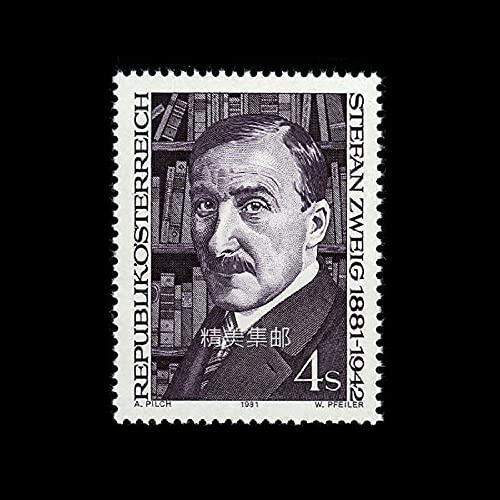 FGNDGEQN Colección de Sellos Austria 1981 Poeta Stefanzwig nace 100th Aniversario Versión de Tallado de Sello Extranjero