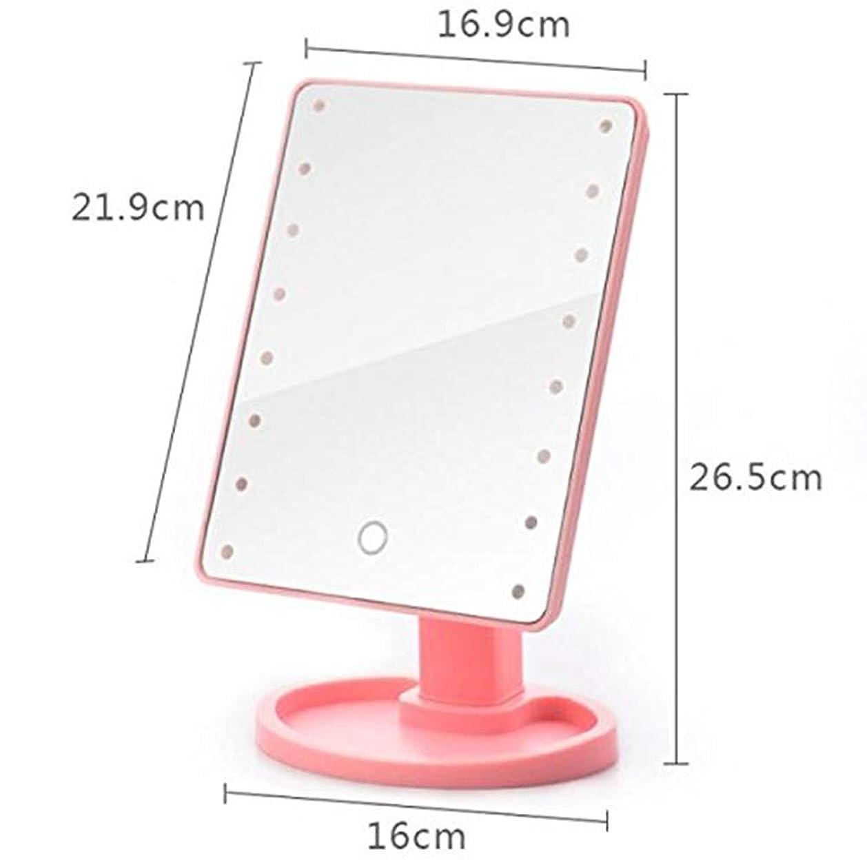 逮捕刈るベギンRedPeg照明付き化粧台ミラー付き16 ledライト&タッチスクリーンDimmable10x拡大鏡ミラー用バスルーム寝室デスクトップ卓上 (ピンク)