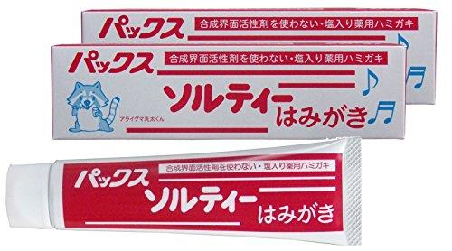 パックス ソルティーはみがき (塩歯磨き粉) 80g×2個