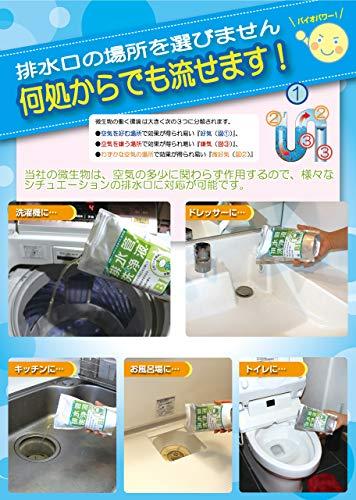 スリーケー 排水管洗浄液 1.8L [0421]