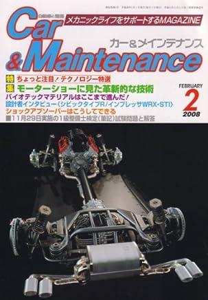 Car&Maintenance (カーアンドメインテナンス) 2008年 02月号 [雑誌]