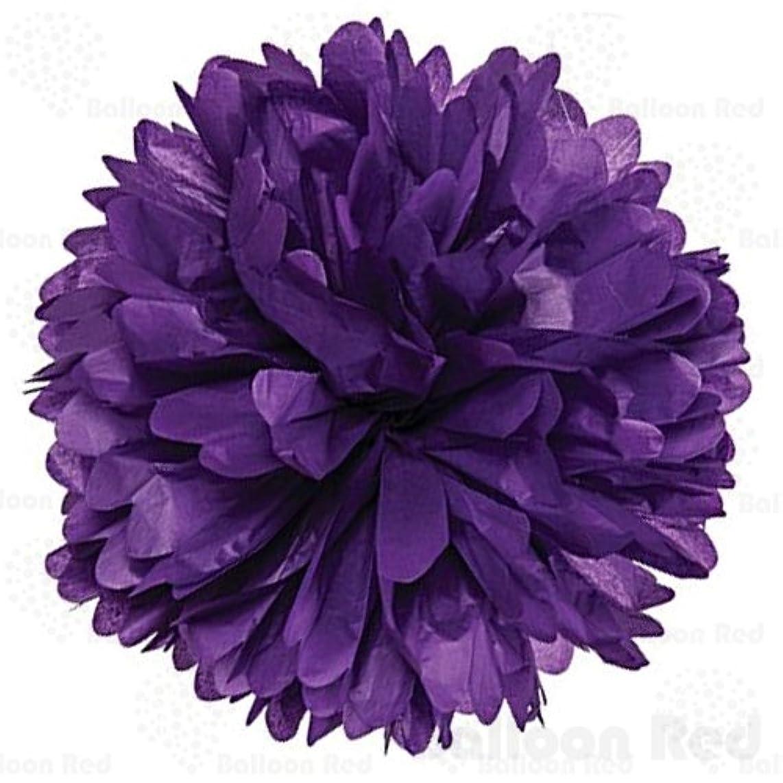 8 Inch Tissue Paper Flower Pom Poms, Pack of 10, Purple