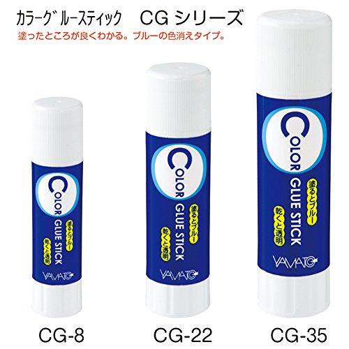 ヤマトスティックのりカラーグルースティック10g10本入りCG-8-10S