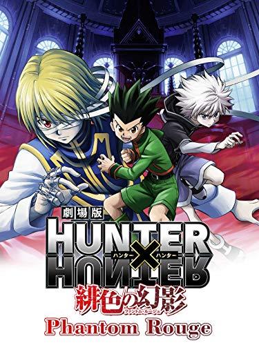 Hunter x Hunter: Phantom Rouge [dt./OV]