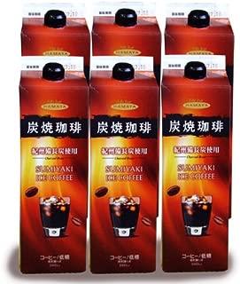 ハマヤ低糖アイスコーヒー6本セット 本格アイスコーヒー 1リットルパック×6本入