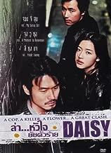 Daisy Korean Movie (Region 3 DVD, English Subtitle Available)