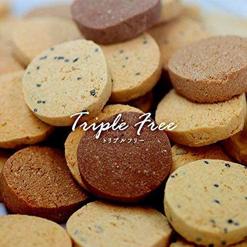 ベイク・ド・ナチュレ『人気の5種類! 豆乳おからクッキー』