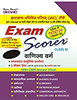 Exam Scorer for Commerce with Five Model Paper & Objective Type Question Class XI - SBPD Publications