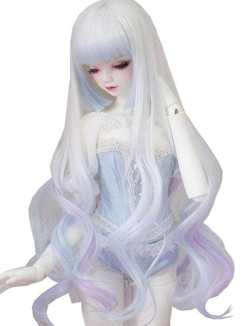 風ミット上へドールウィッグ 髪 巻き毛1/6 1/4 1/3 カラーミックス グラデーション人形用ウィッグ 髪 耐熱 180℃ 高温ウィッグ アクセサリー ホワイト パープル ブルー (1/3大)