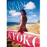 深田恭子写真集「Brand new me」 週プレ PHOTO BOOK