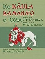 Ke Kāula Kamahaʻo o ʻOza: The Wonderful Wizard of Oz in Hawaiian