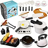 QDH Kids Kitchen Pretend Play Toys Stainless Steel Cookware Pots and Pans Set Play Food Set Accessories Cooking Utensils Set Apron Play Kitchen Toys for Girls Boys Toddlers (White)