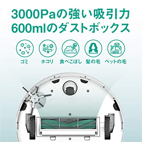 TrifoMaxロボット掃除機、最大3000Paの強力吸引、最長120分間の長時間稼働、AI搭載の防犯カメラ機能、スマホアプリ対応、自動充電、Alexa対応