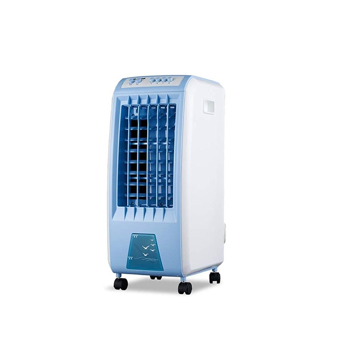 ゲインセイスプーンサイレンLPD-冷風機 ポータブル蒸発エアコンタワーコールドエア クーラーファンモバイルエアコン省エネ環境の保護大水槽