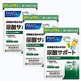 ファンケル (FANCL) 尿酸サポート 徳用3袋セット (約90日分) [機能性表示食品] サプリメント