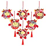 6 Pcs 2021 Year of The Fat Ox Mascot Plush Pendant Cow Mascot Stuffed Animal Toy Pendant Ox Doll Hanging Car Bag Pendant Decor,3.1inch&3.9inch(Send Random)