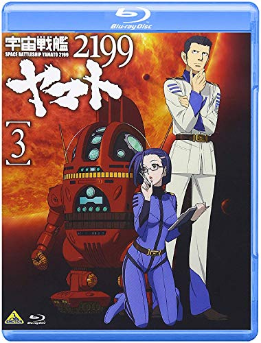UCHU SENKAN YAMATO 2199 3(BLU-RAY+BOOKLET) [Blu-ray]