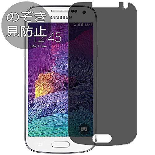 VacFun Anti Espia Protector de Pantalla para Samsung Galaxy S4 Mini I9195I / S4 Mini Plus, Screen Protector Sin Burbujas Película Protectora (Not Cristal Templado) Filtro de Privacidad New