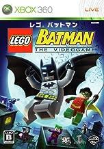 Lego Batman [Japan Import]