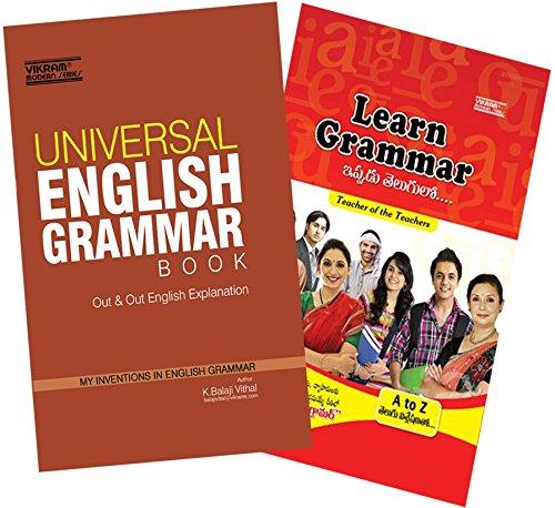 Universal-English-Grammar-Book + Learn Grammer (COMBO OFFER)
