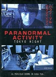 Paranormal Activity 2: Tokyo Night (2010)