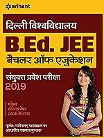 Delhi Vishwavidyalaya B.Ed. Sanyukt Pravesh Pariksha 2019
