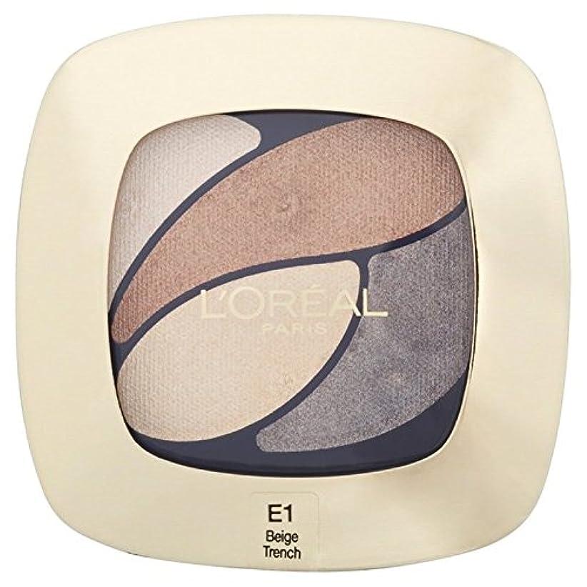 疎外する強調正午ロレアルパリカラーリッシュクワッド、1時代を超越したベージュ30グラム x2 - L'Oreal Paris Color Riche Quad, E1 Timeless Beige 30g (Pack of 2) [並行輸入品]