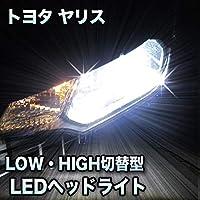 LEDヘッドライト 切替型 トヨタ ヤリス対応セット