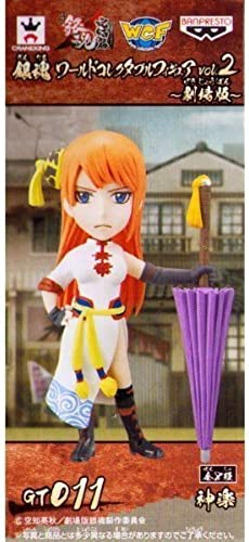 BANPRESTO Vol.2 Theater Gintama World Collectable Figure [GT011. Kagura] (Single Item) (Japan Import) by