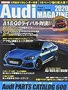 Audi MAGAZINE2020 2020年 04 月号: BMWミニマガジン 増刊