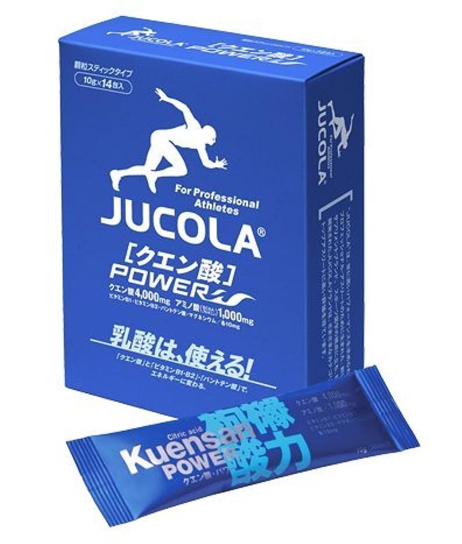富豪豪華な爆弾JUCOLA(ジャコラ ) クエン酸 パワー スティックタイプ 14包入【90189】