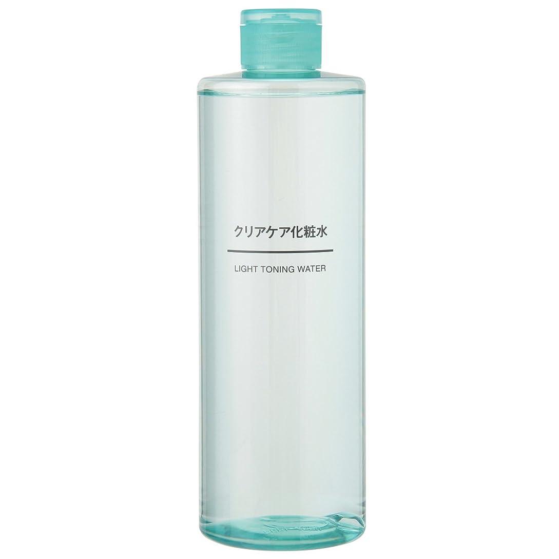 便宜によると真珠のような無印良品 クリアケア化粧水(大容量) 400ml