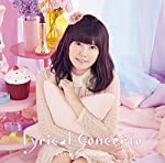 Lyrical Concerto 通常盤