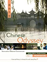 Chinese Odyssey: Innovative Language Courseware: Simplified & Traditional