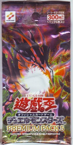 Yu-Gi-Oh Premium Pack Series 5 Japanese Booster Pack [Toy] (japan import)