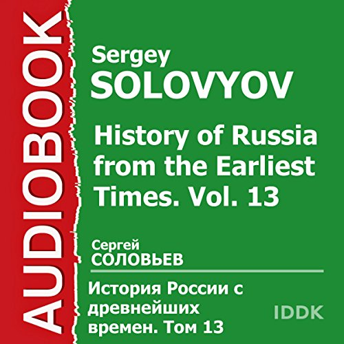 History of Russia from the Earliest Times: Vol. 13 [Russian Edition] audiobook cover art