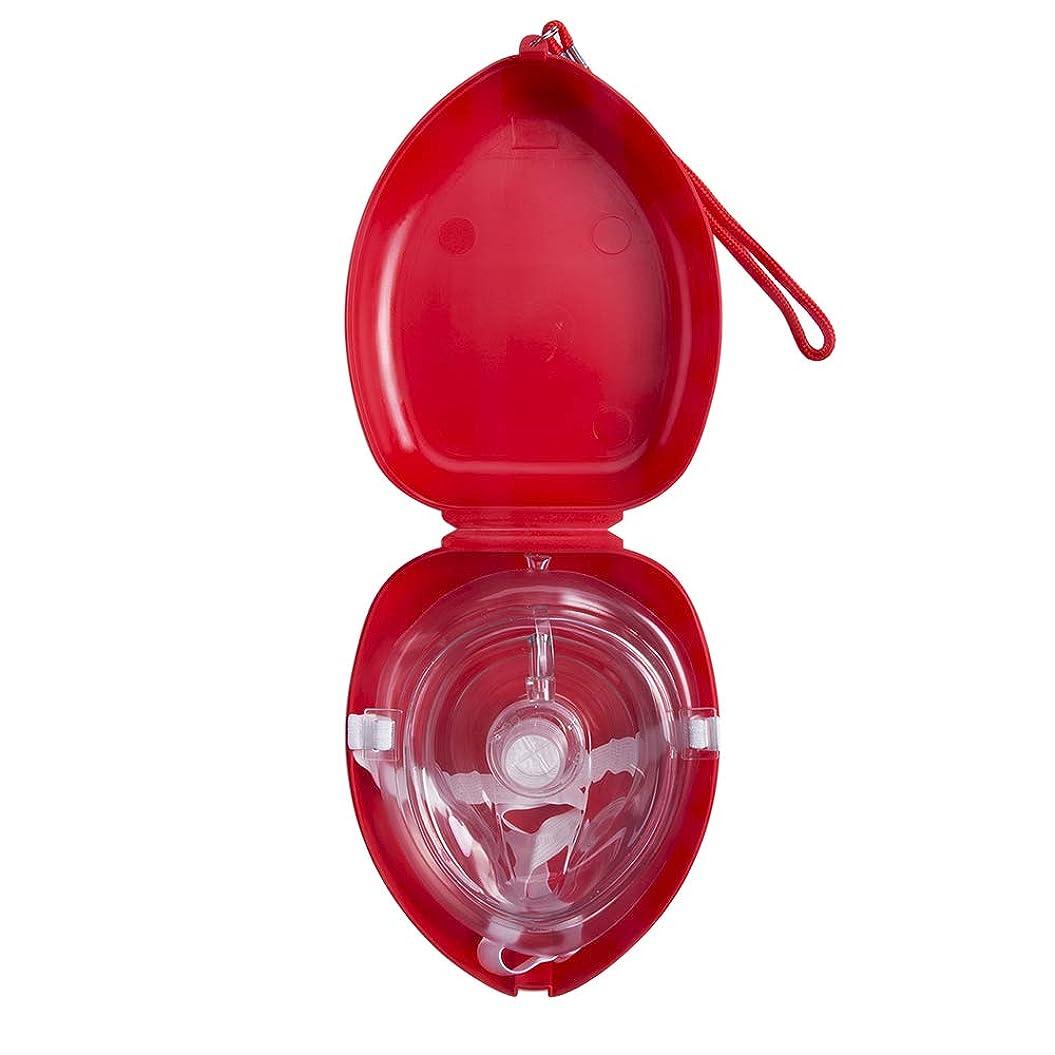 反対するまともな抜本的な応急処置蘇生CPRマスクフェイス口鼻バリア一方向弁CPR呼吸EMS医療用救急マスク、家庭用、屋外、旅行