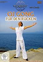 Qi Gong Fuer Den Ruecken [DVD]
