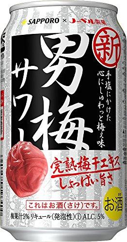 サッポロビール 男梅サワー 350ml×24缶 [3786]