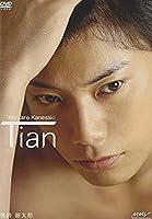 Tian 兼崎健太郎 [DVD]