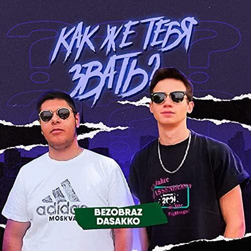 BezoBraz & DaSakko