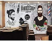 Afashiony写真の壁紙壁の壁画シルクプレミアム壁紙Hdプリントポスター壁アート画像現代の壁の装飾レトロな理髪店の背景-450Cmx300Cm