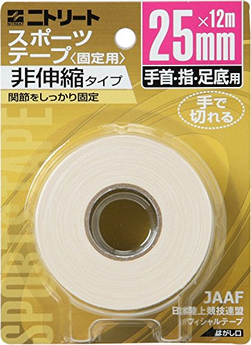ニトリート(NITREAT) テーピング テープ 関節安定 固定用 非伸縮タイプ CBテープ ブリスターパック CB25BP 25mm×12m