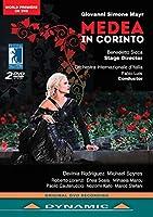 Medea in Corinto [DVD]