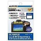 HAKUBA デジタルカメラ液晶保護フィルムMarkII OLYMPUS OM-D E-M10 MarkIV/III/II/E-M1 MarkIII/II/E-M5 MarkIII/E-M1X 専用 DGF2-OEM10M4