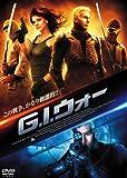 G.I.ウォー[DVD]