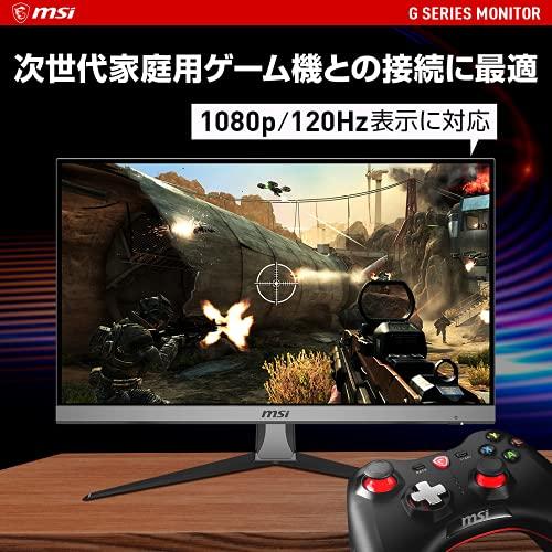 【Amazon.co.jp限定】MSIOptixG242ゲーミングモニター高画質IPS平面パネルスリムベゼル鮮やかな発色フルHD/23.8インチ/144Hz/1ms/AdaptiveSync/HDMI/DP/3年保証