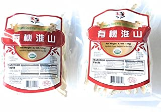 Organic Dried Wild Yam Root Slice 2 pack Colic Root Aluka Chinese Herb Shan Yao