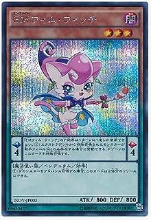 Yu-Gi-Oh! Performapal Whim Witch INOV-JP002 Secret Japanese